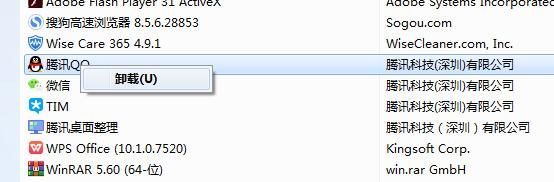 win7电脑开机只有鼠标显示怎么办