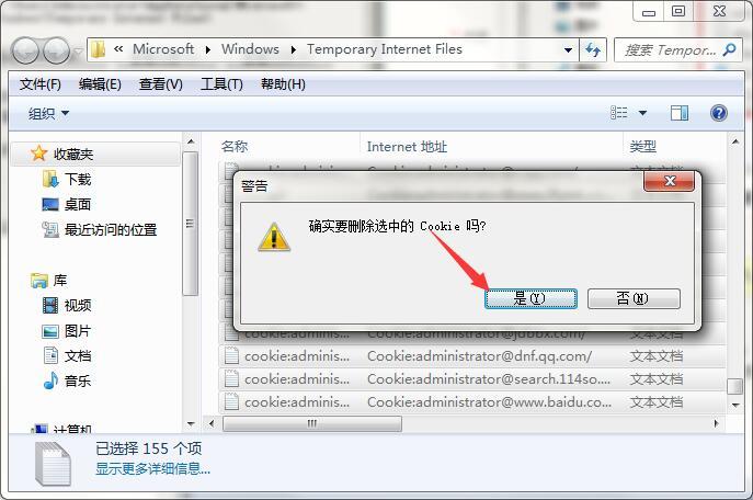ie默认缓存文件夹在哪里?ie缓存文件怎么清理