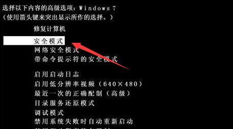 win7纯净版32位出现0xc0000225无法进系统怎么办