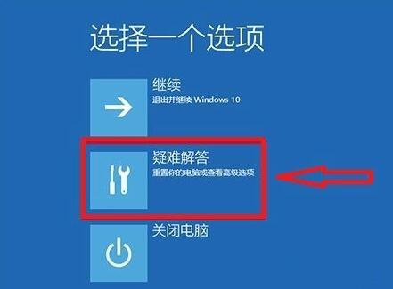 ghonst win10安全模式怎么进?win10进安全模式的方法