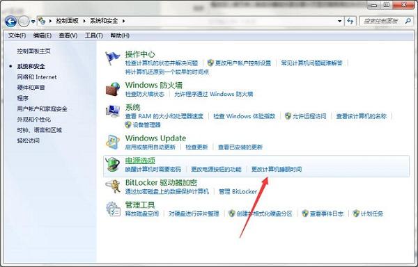 windows7系统黑屏了怎么办?显示器黑屏的关闭方法