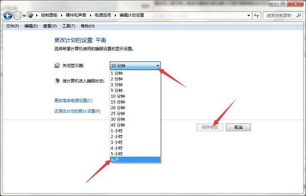 电脑显示器黑屏怎么办?显示器突然黑屏的处理技巧