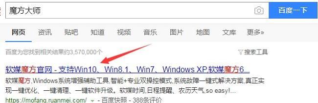win7系统PP助手提示初始化数据库失败怎么办?