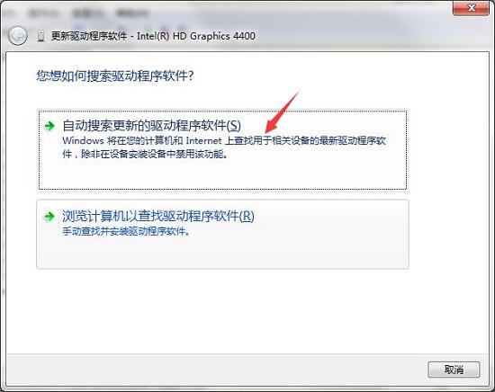 windows7系统提示显卡初始化引擎失败怎么解决?