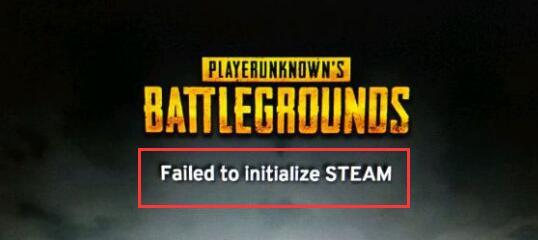win7运行绝地求生提示steam初始化失败怎么办