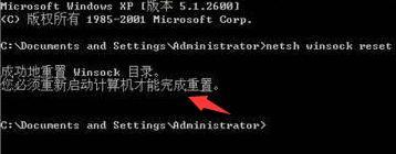win7提示windows通信端口初始化失败怎么办?