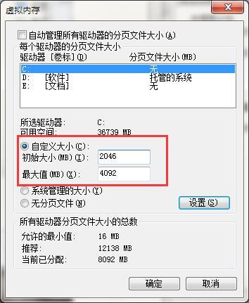 w7系统cf应用程序正常初始化失败怎么解决?