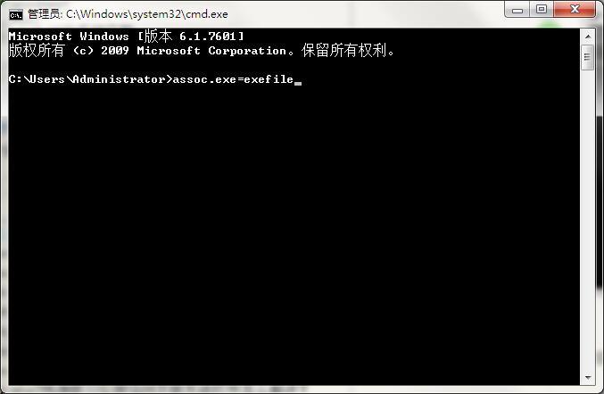 w7系统桌面快捷方式无法打开怎么办?