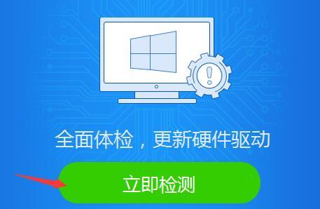 win7电脑无法打开移动硬盘怎么办?
