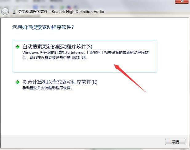 w7系统提示无法打开音频输出设备如何解决?