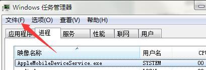 电脑音量图标被关闭无法打开的处理技巧