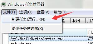 win7无法打开系统开始菜单怎么办?