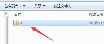win10专业版文件名太长无法打开如何解决?