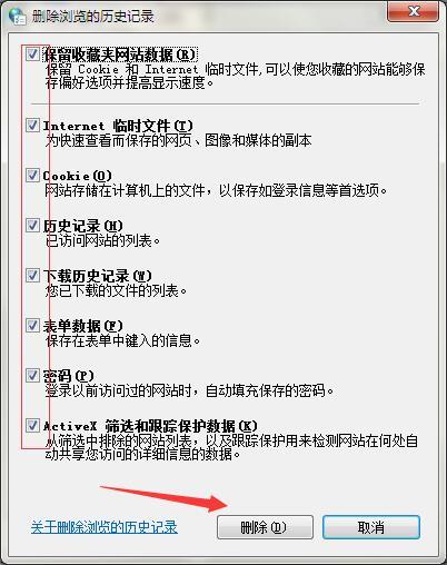 win7 32位旗舰版无法打开网页游戏怎么办?