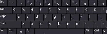ghost win10屏幕键盘怎么关闭?