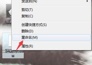 w7系统下.bin文件怎么打开?