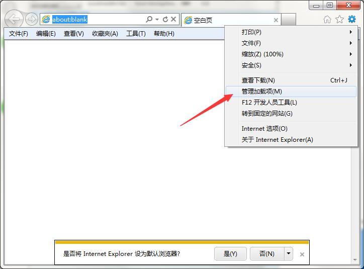 如何启用flash插件?启用浏览器flash插件的小技巧