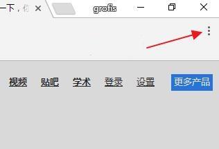 谷歌浏览器如何启用cookie?