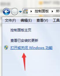 ghost win7系统怎样开启tftp服务器?