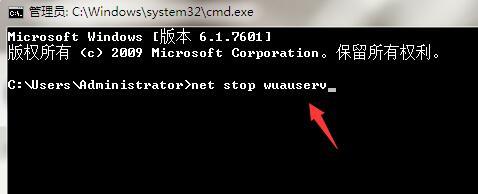 win7无法更新提示错误代码80072ee2怎么解决?
