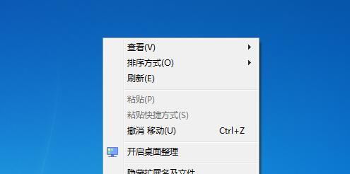 电脑桌面没有了怎么恢复?