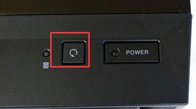 win7系统出现蓝屏代码0x00000003的解决方法