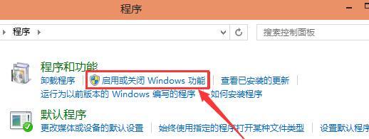 win10怎么卸载ie浏览器?教你正确清除IE组件