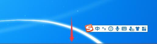Windows7系统最小化后任务栏不显示怎么解决?