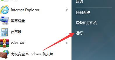 电脑扬声器打不开没声音怎么设置?