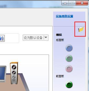 电脑显示未插入扬声器或耳机是怎么回事?