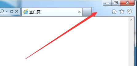 Windows7系统网页收藏夹不见了怎么办?