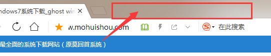 qq浏览器收藏夹不见了如何找回?