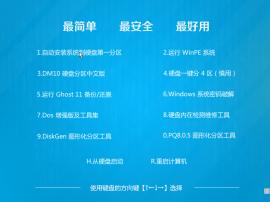 电脑公司 GHOST WIN7 SP1 64位 旗舰版下载 V18.12