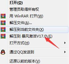 此windows副本不是正版怎么解决