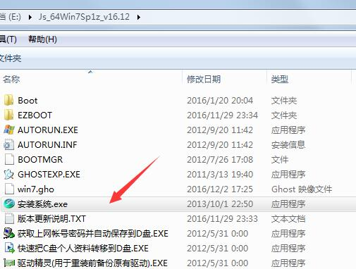深度技术 GHOST WIN7 SP1 X64 经典纯净版 V2018.12