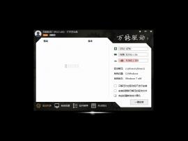 【Win7 64位精品】Ghost Win7 SP1 64位 装机旗舰版下载 V2018.12(驱动加强版)