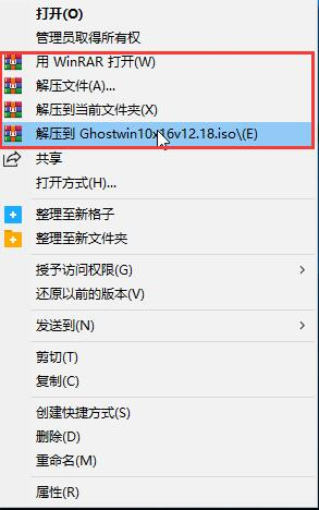 电脑公司 GHOST WIN10 64位 装机专业版下载 V18.12