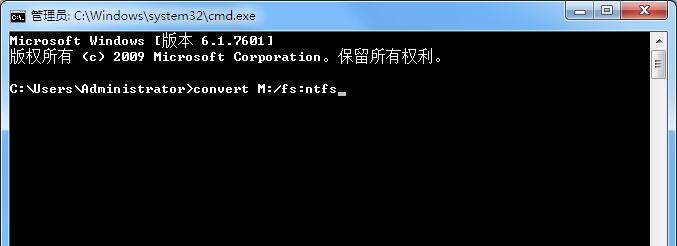 win7系统提示目标文件过大无法拷贝怎么办?