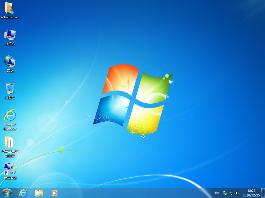 U盘安装青苹果家园Win7系统 32位/64位系统教程