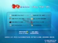 番茄花园 Ghost Win7 SP1 32位 纯净版下载 V19.01