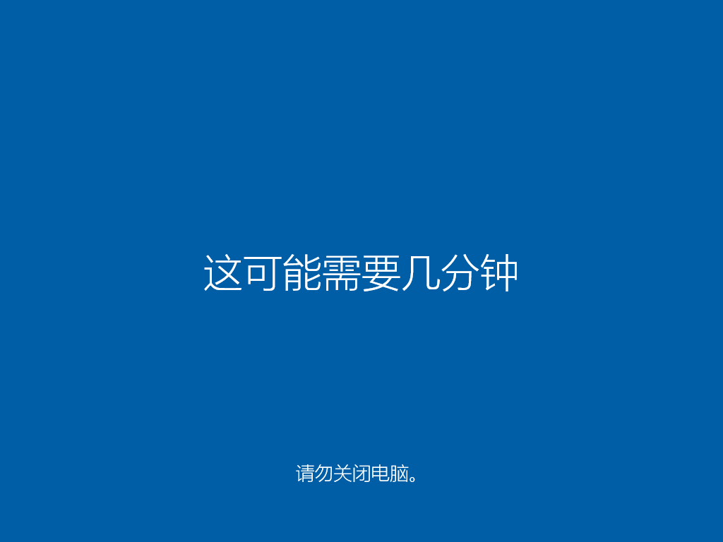 华硕顽石YX570笔记本怎么重装win10系统
