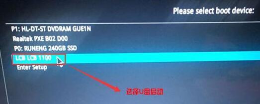 华硕S4100VN笔记本怎么重装win10系统