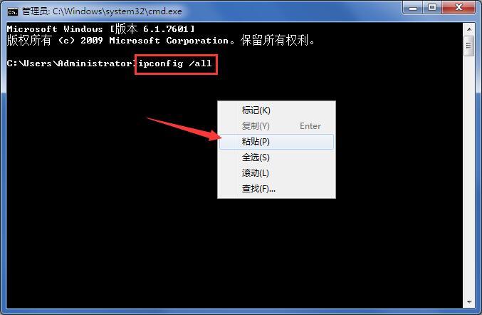 青苹果家园win7系统如何查询本机ip地址?