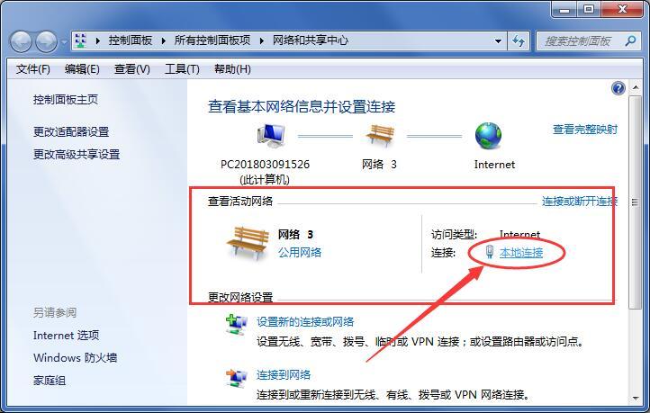 win7系统如何查看局域网内所有ip?