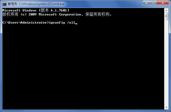 win7纯净版如何查找电脑的ip地址?