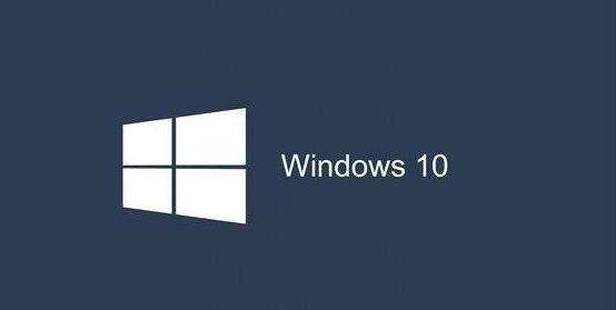 现在有必要把windows7换成windows10吗?