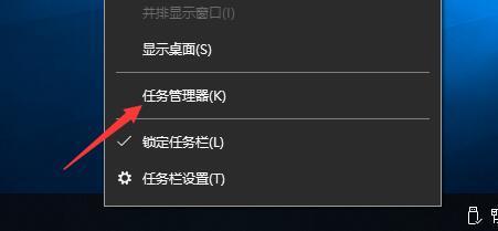 win10怎么关闭系统更新?