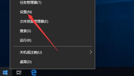 电脑w10怎么设置密码?