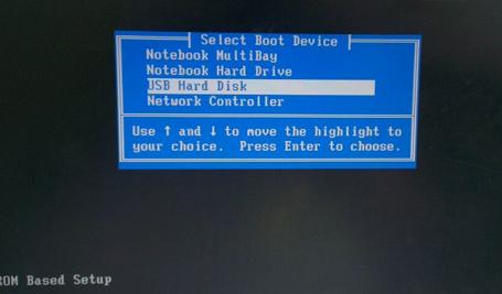 华为MateBook X Pro笔记本u盘重装系统win7教程