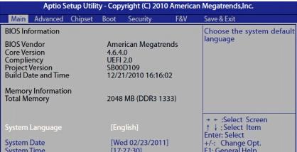 盈通主板bios设置u盘启动的详细教程